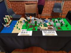 Hurstville Fete Minecraft SydLUG build (I Scream Clone) Tags: lego minecraft activity build sydlug