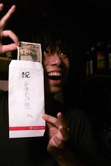 Welcome whatever you give me (Yta 3.21) Tags: friends portrait money color japan digital bill cafe sigma  kobe  donation capitalism 80  yen foveon  banknote jpy japaneseyen     41mm 70  10000yen     10000 10000  dp2s  1 e  1 cafelead  monetaryeconomy