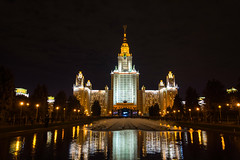 DSC_6496-2 (sergeysemendyaev) Tags: city night scenery view russia moscow views   2015   megafon