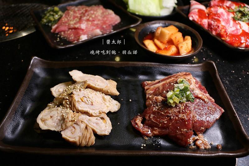 台北捷運中山醬太郎日式燒肉吃到飽48