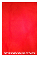 Creamy Red (Kurokami) Tags: toronto ontario canada creamy red fabric panel piece synthetic craft quilt sew doll clothes