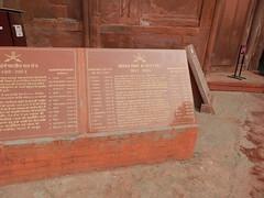 DSCN5115.JPG (Drew and Julie McPheeters) Tags: india delhi redfort