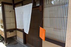 Kitamura Tokusai Fukusa, Kyoto (Christian Kaden) Tags: japan shop handicraft kyoto tea craft   kioto kansai tee geschft handcraft teaset craftsmanship handwerk    teaservice    artisanry fukusa  teegeschirr  teautensils   teeutensilien kitamuratokusai