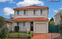 15 Buckwell Drive, Hassall Grove NSW