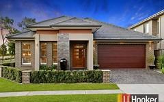 64 Braemont Avenue, Kellyville Ridge NSW