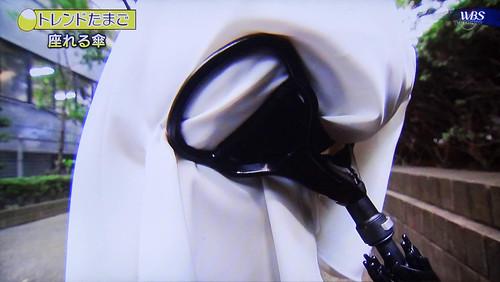 優香 画像34