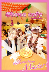 @Home Maid Cafe Akihabara (JAPANKURU.COM) Tags: travel original cute home beautiful japan japanese tokyo design lovely  maid tokyoculture cutegirl japanesegirl japanesestyle maidcafe       homecafe  japaneseexperience beautifuljapanesegirl  akihabarra  japankuru