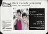 2003 PinkCC door Pinkeltje (www.lesbischarchief.nl) Tags: dito affiche lhbt pinkeltjehomojongeren rozegeschiedenis nijmegen poster 2003 coc