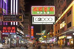 Neon Streets (UrbanCyclops) Tags: hongkong china asia street night lights nightlife neon signs signage stores advertising billboards urban city metropolis kowloon colourful shops people