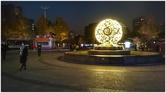 ( - QSW) Tags: china sony urban city night