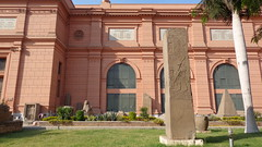 Egyptian Museum (Rckr88) Tags: egyptianmuseum egyptian museum cairo egypt museums travel architecture obelisk ancientegypt ancient africa building buildings city cities