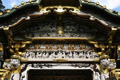 DP2M3777 (bethom33) Tags: sigma dp2merrill dp2 merrill nikko shrine japan