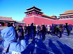 China - Beijing - Forbidden City & Tiananmen Square (38) (pensivelaw1) Tags: china tiananmensquare beijing