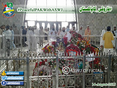 #ASWJ Celebratte Pakistan Independence Day On 14thAugust 2015 Forr More Updates Follow Us On Twitter www.twitter.com/ASWJOfficialUR (ASWJ OFFICIAL) Tags: pakistan official patriotic childrens independenceday karachi rangers ssp   2015  korangi 14august quaideazam pakistanzindabad  deffence  allama  pakistanflag ispr ilovepakistan  gurumandir aswj tombofquaideazam ahlesunnat   pakforce flagpakistan  airforcepakistan sipahesahaba  darululoomkarachi    tajhanfi sipahesahabapakistan aswjpak allamaahmedludhianvi  azadimarch allamaaurangzaibfarooqui wwwtwittercomaswjofficialur raheelsharif childrenwithpakistanflag aswjchildrens   aswjlovespakistan           welovepakistan 69independencedayofpakistan    welovefarooqui