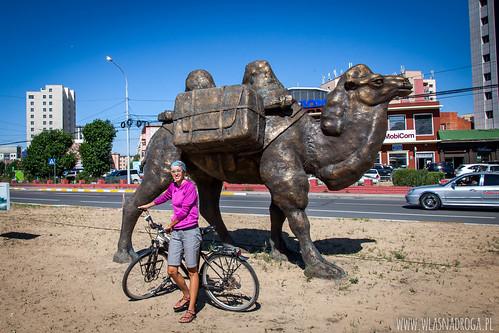 Pomnik wielbłąda