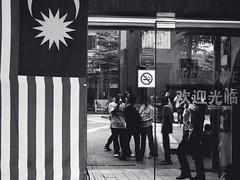 Malaysia (?)