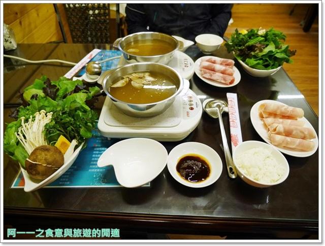 南投日月潭美食橋涮涮鍋火鍋有機蔬菜養生健康平價image001