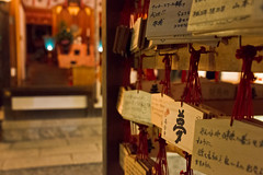 "Japan-1-0038- kyoto - temple (david ""Djannis"") Tags: japon japan kyoto nuit night  temple higashiyama"