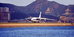 "Antonov, AN-124, RA-82046, ""Volga-Dnepr"", VHHH, Kai Tak, Hong Kong (Daryl Chapman Photography) Tags: ra82046 antonov 124 an124 russian kaitak vhhh hongkonginternationalairport special canon plane aviation 9773052255117 landing 31 hongkong 1993 cargo freighter"