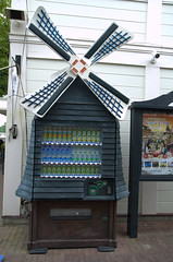 Windmill vending machine