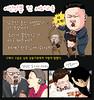 이산상봉 전 세뇌교육 (andreachacha88) Tags: 북한 상봉 김정은 이산가족