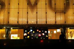Louis Vuitton (takanorimutoh) Tags: tokyo japan dp2merrill colorsinourworld
