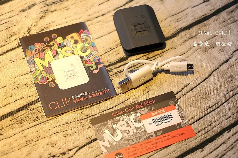 TUNAI CLIP嗑音樂無線耳機擴大器15