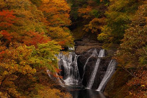 Namase falls