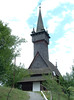 Alsóapsa fatemploma (ossian71) Tags: ukrajna ukraine kárpátalja alsóapsa kárpátok carpathians épület building műemlék sightseeing templom church fatemplom wooden középkori medieval