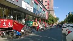 yining of xinjiang  2015 (xiaozhangzhuang) Tags: china xinjiang