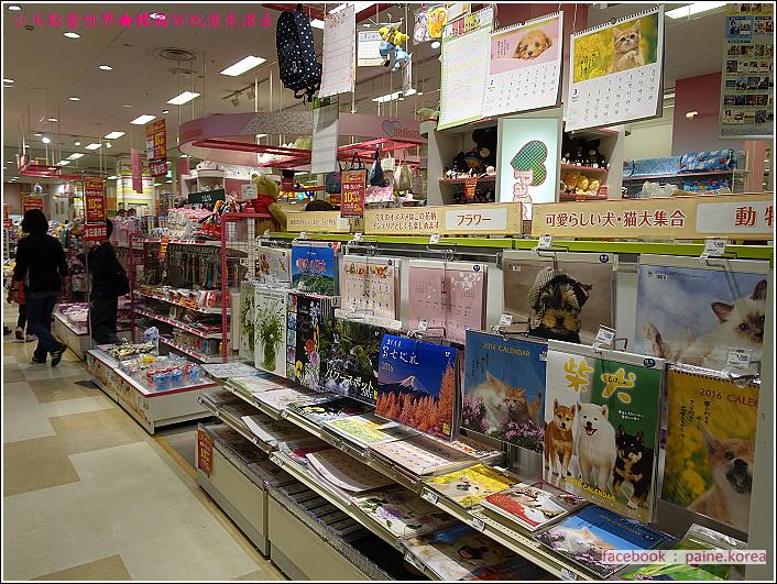 北海道札幌Ario購物中心 (131).JPG