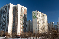 Residential Buildings of Saburovo (Wholesale of Void) Tags: moscow moscowcity november winter daylight sunlight clearsky skyine cityscape saburovo residential residentialdistrict blue sky urban street saburovodistrict moskvorechyesaburovodistrict