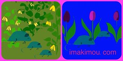 mice (imakimou) Tags: artnature beauty fun imakimou colors joking decoration nature smile minorities fashion apple fall myflowers iphone groningen portugal respect immigrants design expression imac hypothetical drawing parapono amsterdam garden algarve icloud color peace pet love culture flowers scenes ipod decorative impression magic sale life autumn plants light animals inspiration mice tobaccoplant mouse tulips