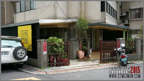 北投阿貞01.jpg