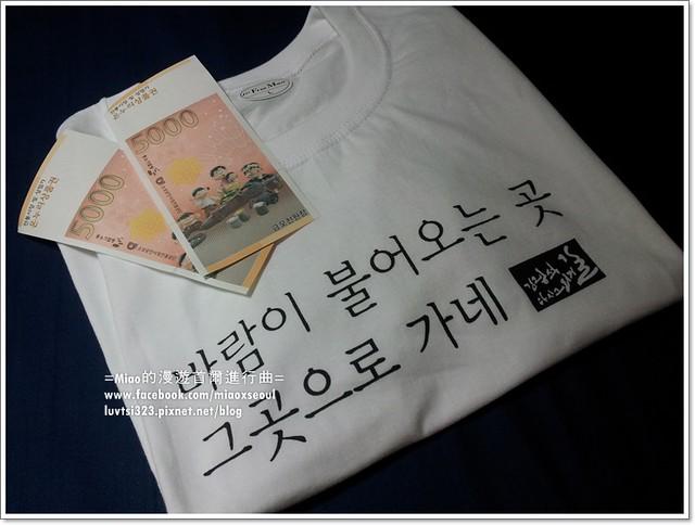 김광석다시그리기길86