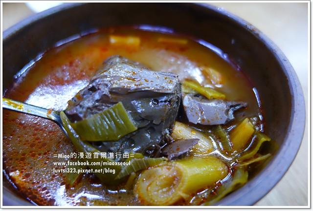 국일따로국밥06