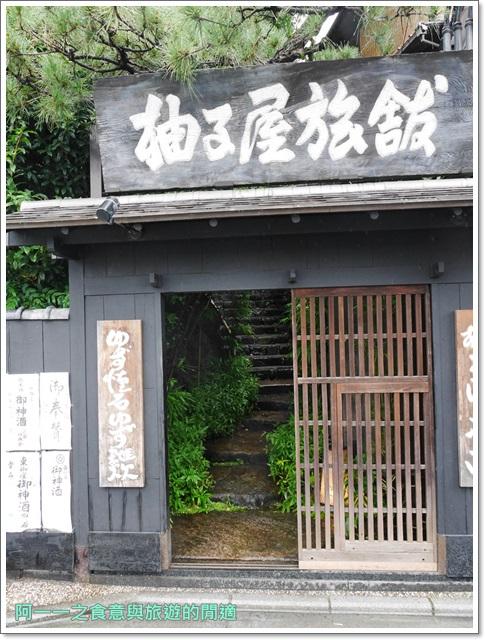 京都住宿京都祗園四條陽光酒店HotelSunlineKyoto八坂神社image017