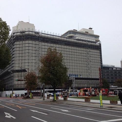 Under deconstruction #kenmin #Kumamoto :'-(