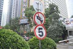 _DSC4662 (Steven+Alison Hoober) Tags: shanghai walking puxi
