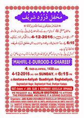 Durood-e-Shareef (MUFTI SYED MUHAMMAD ALI BAGHDADI SAHEB NIZAMI) Tags: baghdadi baghdadiy org btv mufti muhammad ali saheb wwwbaghdadiyaorg kadapamobiles94409721579396472578wwwbaghdadiyaorg kadapa