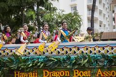 2015 Aloha Festivals Floral Parade (Hawaiian Airlines) Tags: hawaii waikiki hula honolulu hawaiianairlines hawaiianair kalakauaavenue alohaweek alohafestivalsfloralparade hawaiianairlinesserenaders paurider hulualoha