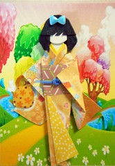 ATC1291 - Geisha in fantasy land (#283 on EXPLORE, 26 October 2015) (tengds) Tags: flowers blue trees brown green yellow atc artisttradingcard bag asian japanese card bow kimono obi multicolored fantasyland artcard papercraft japanesepaper washi ningyo handmadecard chiyogami asiandoll colorfultrees japanesepaperdoll washidoll origamidoll kimonodoll tengds origamiwashi