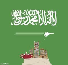 Saudi in Yemen (khalid Albaih) Tags: cartoon saudi syria yemen khalid qatar cartoonist sudanese   wahabi      illutraion huthi khartoon khalidalbaih