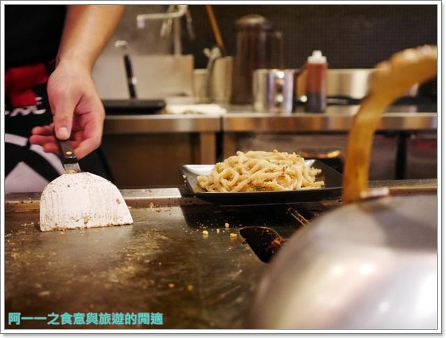 道頓掘御好燒.蛋黃哥料理.捷運台北101站美食.信義image049