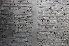 Cuneiform (H. Evan Miller) Tags: london museum sony alpha britishmuseum cuneiform nex a6000 cuhurch hevanmiller ilce6000