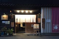 Udon restaurant in Japan