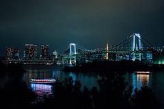 _MG_6829 (WayChen_C) Tags: night tokyo  odaiba