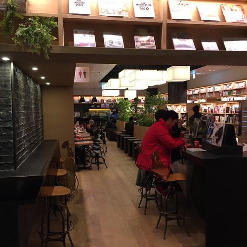 Starbucks Urawa Tsutayasyoten