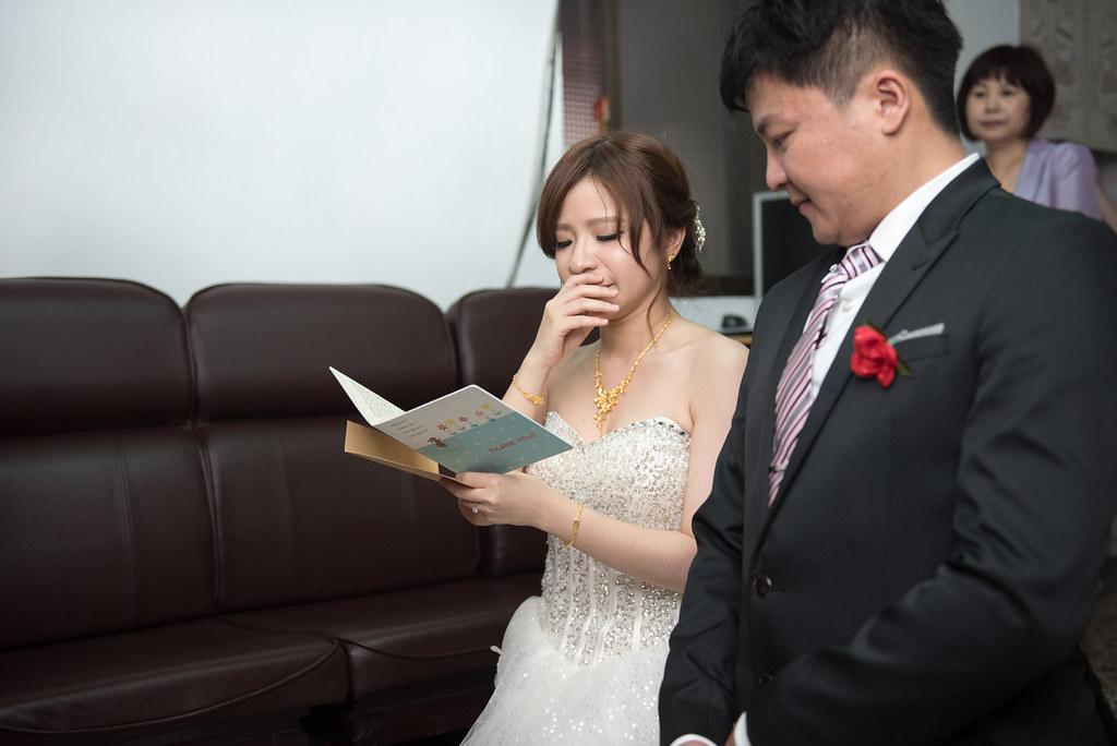 婚禮記錄韻萍與孝謙-154