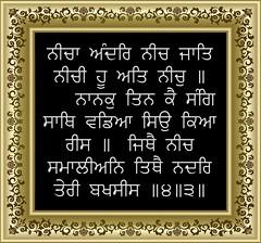 ਨਾਨਕ ਤਿਨ ਕੇ ਸੰਗ ਸਾਥ (DaasHarjitSingh) Tags: srigurugranthsahibji sggs sikh sikhism singh sikhsm satnaam waheguru gurbani guru granth